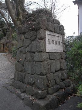 090103hiraokakouen2
