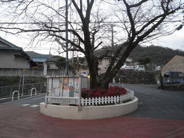 090103nukatasansou1