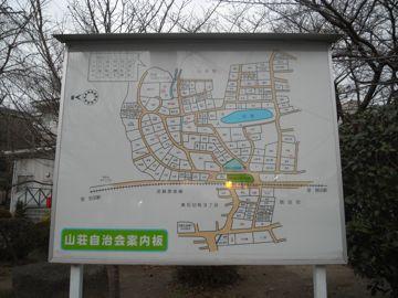 090103nukatasansou6