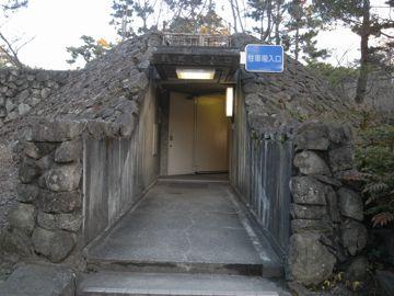 090111maruyama21_2