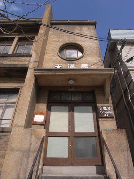 090307machikado0