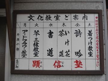 090211kitabatake7
