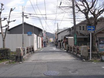 090430takasegawa5