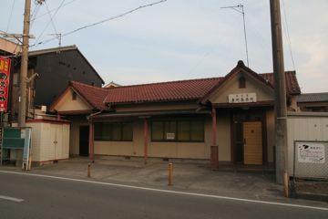 090502aboshi16