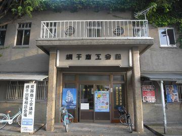 090502aboshishoukoukai4