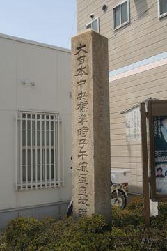 090502akashi4