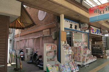 090502nakazaki15