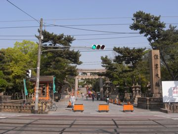 090419sumiyoshitourou0