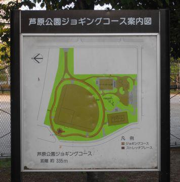 090429ashiharapark15