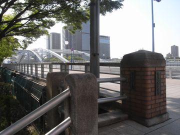 090509sakurapark14