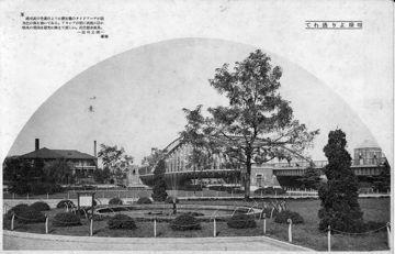 090509sakurapark15