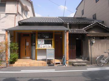 090614senbayashi12