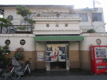 090614senbayashi17