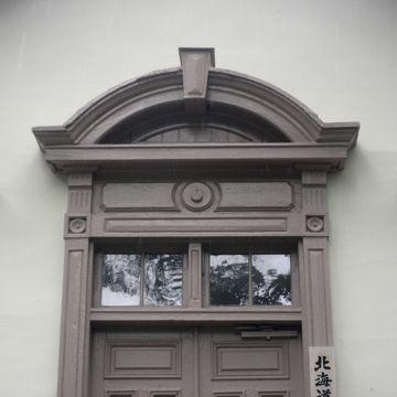 090607hokudai18