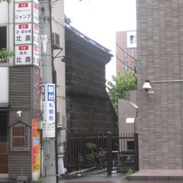 090607sapporokura3