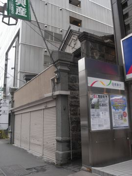 090607sapporokura4