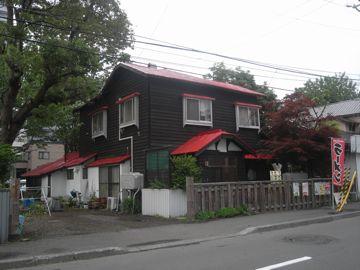 090607maruyama1