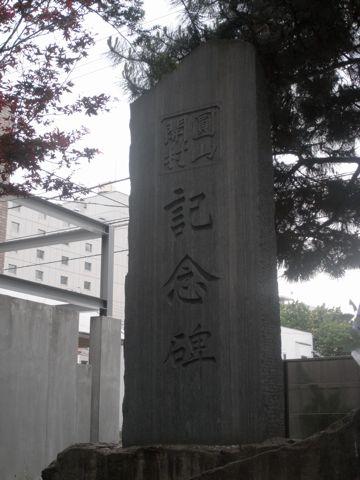 090607maruyama4