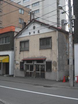 090607maruyama6