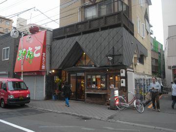 090607maruyama7