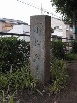 090720kamishinjo8