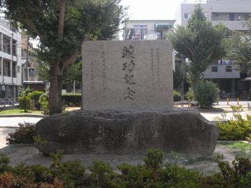 090906tsukamoto4