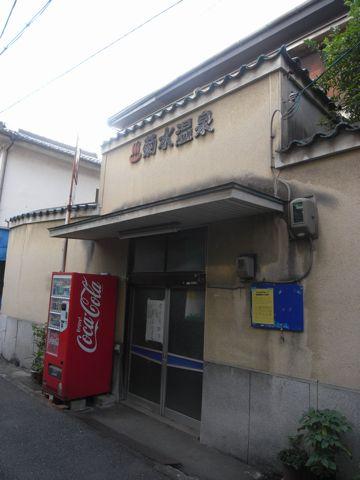 090921nakahama10
