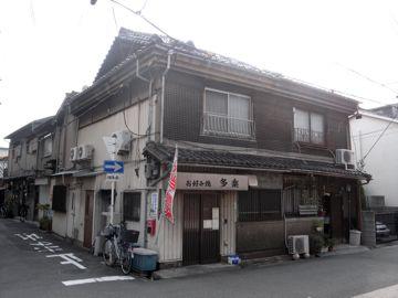 090921nakahama8