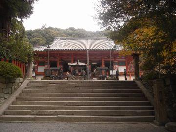 091112kanshinji19