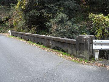 091112kanshinji2