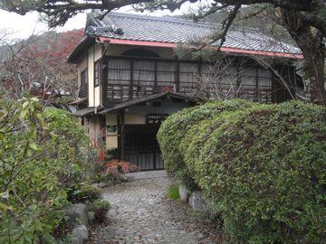 091112kanshinji6