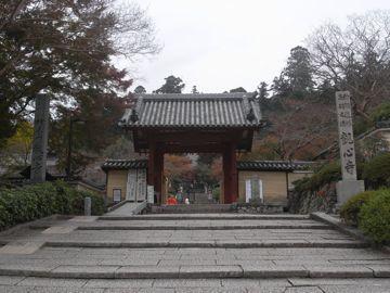 091112kanshinji7