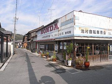 091108izawa2