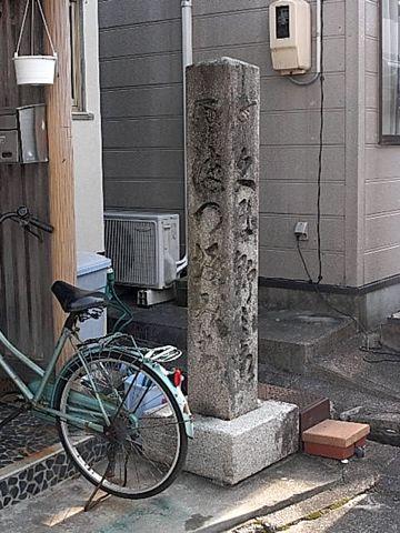 091108izawa6