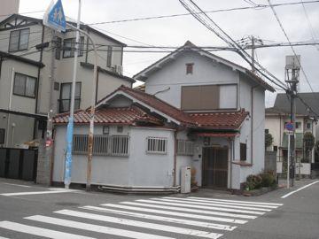 091213nishihirano2