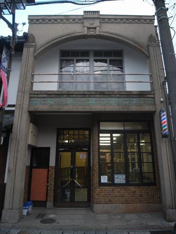 091226hanashobu2