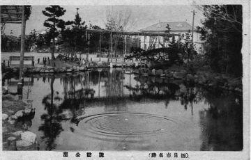 Suwakoen