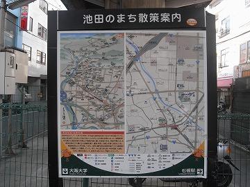 100116ishibashi2