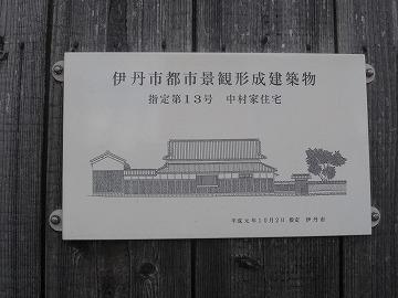 100116saigoku16