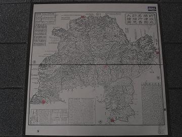 100116saigoku28