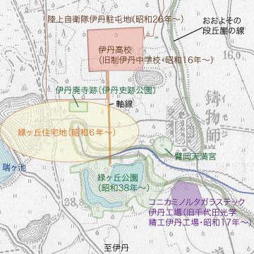 Midorigaoka_s20