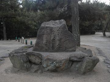 100116midorigaoka4