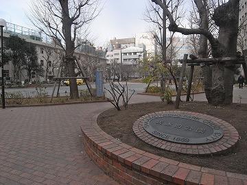 100128sakamotopark1