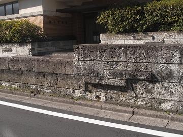 100130oyaishi2