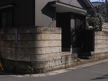 100130oyaishi3