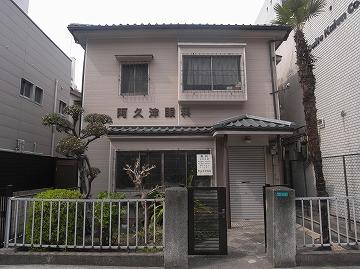 100328akutsu1
