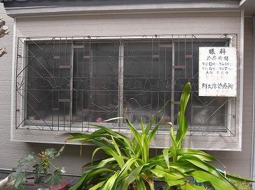 100328akutsu2