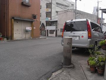 100418isagawa1