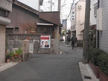 100418isagawa4