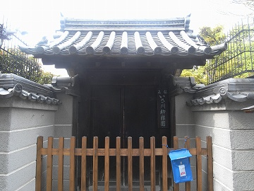 100418isagawa6